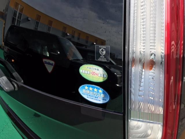 「ダイハツ」「ムーヴ」「コンパクトカー」「石川県」の中古車25