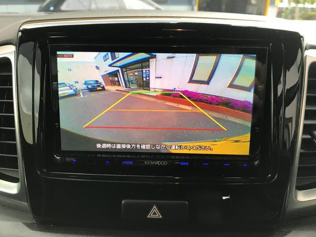 マツダ フレアワゴンカスタムスタイル XT