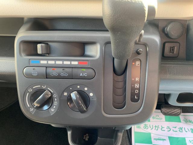 「スズキ」「MRワゴン」「コンパクトカー」「福井県」の中古車12