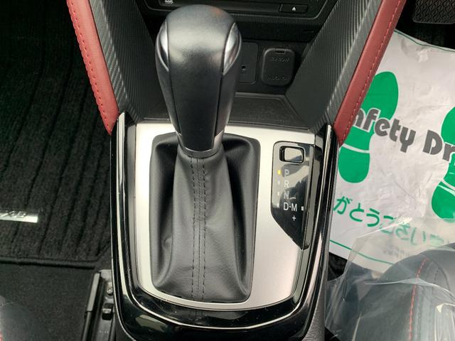 「マツダ」「CX-3」「SUV・クロカン」「福井県」の中古車30