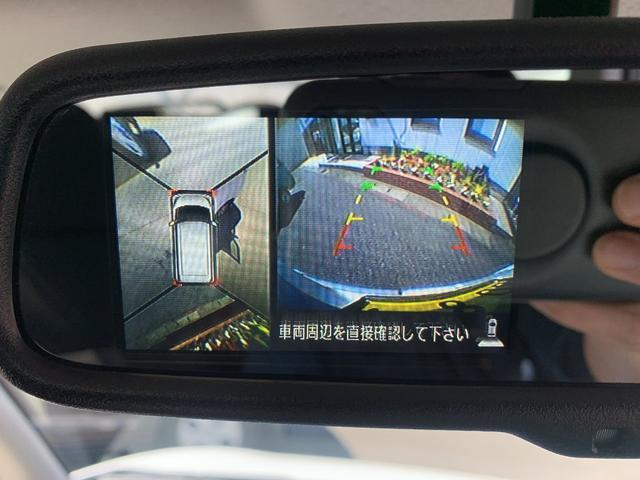 「日産」「デイズルークス」「コンパクトカー」「福井県」の中古車21