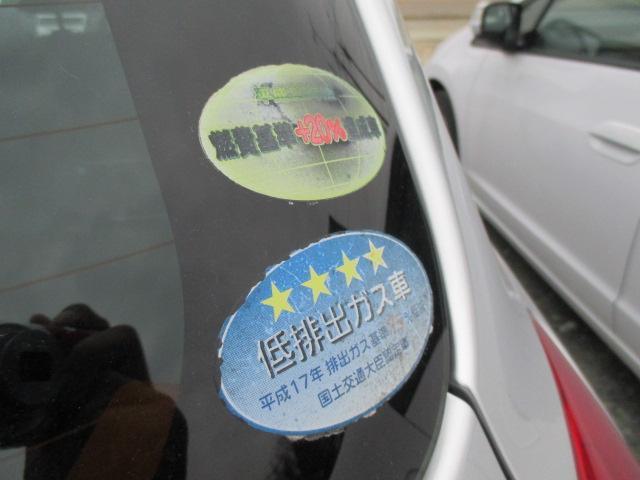 トヨタ ヴィッツ 1.3F CD オートマ ETC