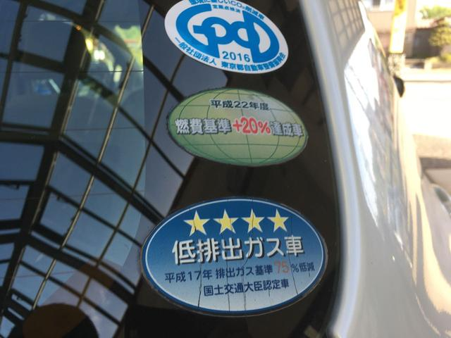 F プッシュスタート スマートキー CD(17枚目)