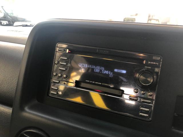 「ホンダ」「S-MX」「ミニバン・ワンボックス」「石川県」の中古車19