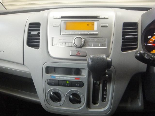 「マツダ」「AZ-ワゴン」「コンパクトカー」「石川県」の中古車18