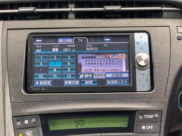 トヨタ プリウス HDDナビ・バックカメラ・ETC・キーレス・冬タイヤ付き