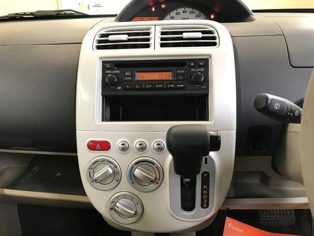 MX 4WD HID 社外アルミ キーレス CD FM AM(20枚目)