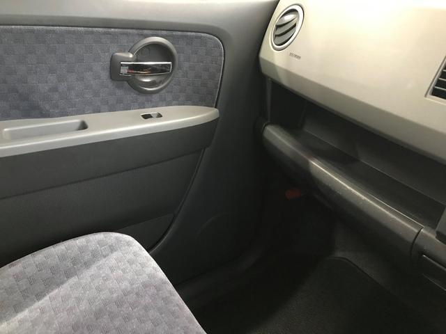 「スズキ」「ワゴンR」「コンパクトカー」「石川県」の中古車18