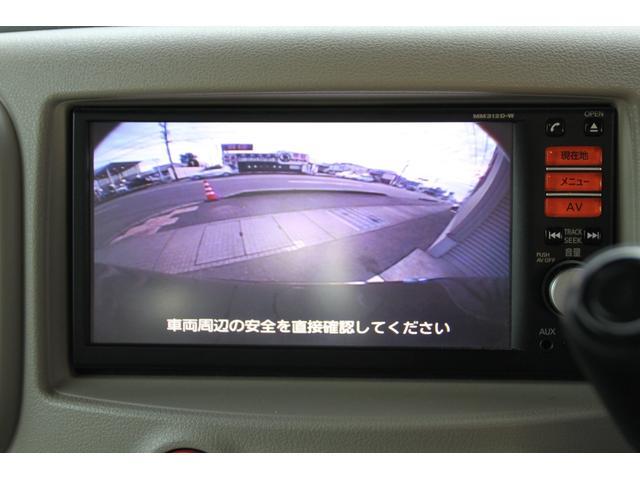 15X ナビ TV スマートキー バックカメラ ETC(15枚目)