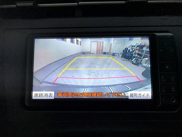 S LEDエディション 夏・冬タイヤ付 社外シートカバー(20枚目)