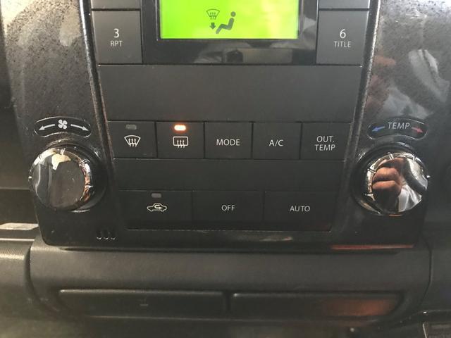 スティングレーX スマートキー ETC HID CD ABS(19枚目)