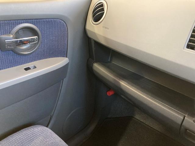 FX  4WD MT車 シートヒーター ABS キーレス(22枚目)