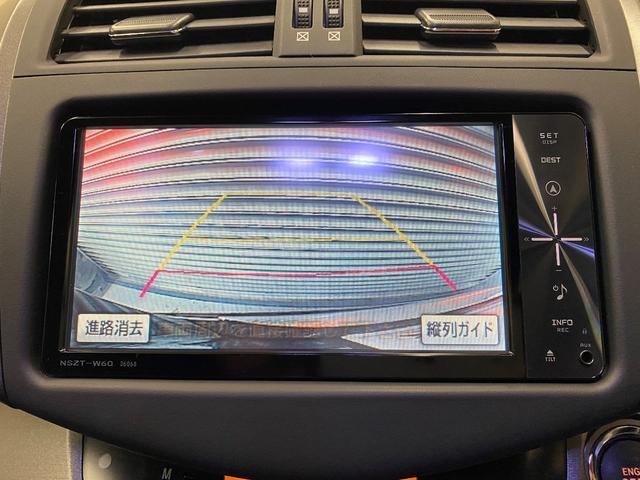 240S ナビ ETC バックカメラ Bluetooth接続 フルセグTV クルーズコントロール キーレス スペアキー(11枚目)