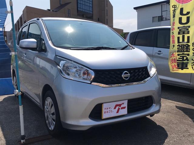 「日産」「デイズ」「コンパクトカー」「富山県」の中古車4