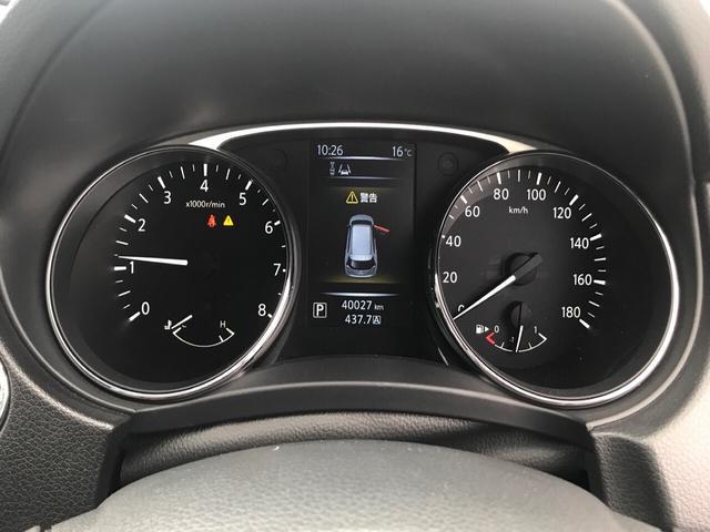 「日産」「エクストレイル」「SUV・クロカン」「富山県」の中古車18