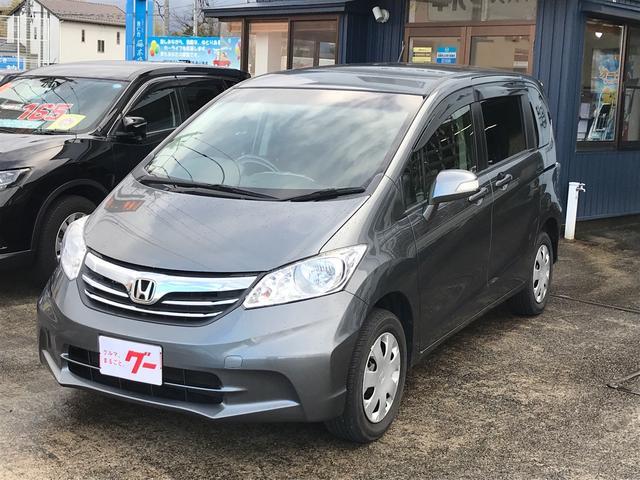 「ホンダ」「フリード」「ミニバン・ワンボックス」「富山県」の中古車28
