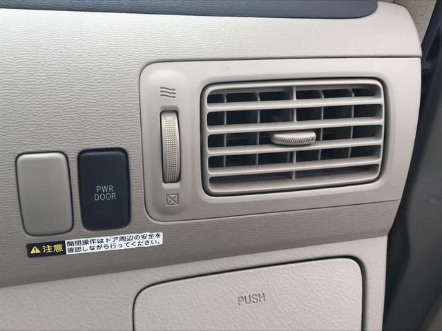 Cパッケージ 4WD キーレス 電動スライドドア(19枚目)