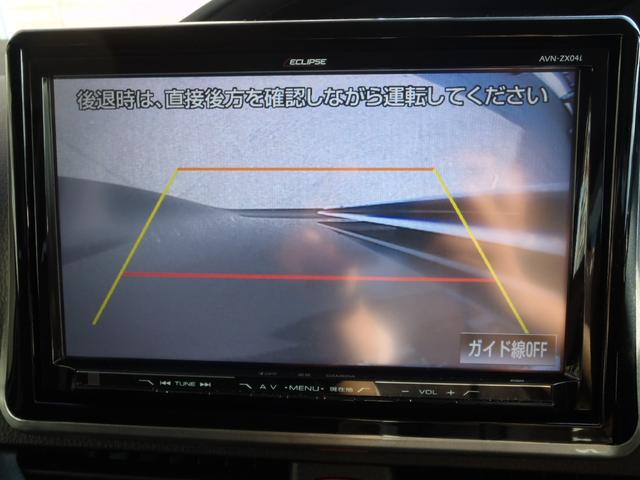 HV-X 1オナ9型地デジSDナビBカメラ黒革調シートカバー(17枚目)