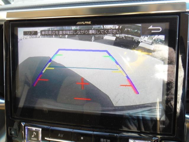 トヨタ アルファード 2.5X 4WD 1オナBLITZ車高調レイズ20インチAW