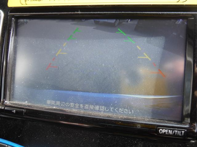 G7人乗純正SDナビフルセグBカメラ禁煙車ETC衝突警報装置(17枚目)