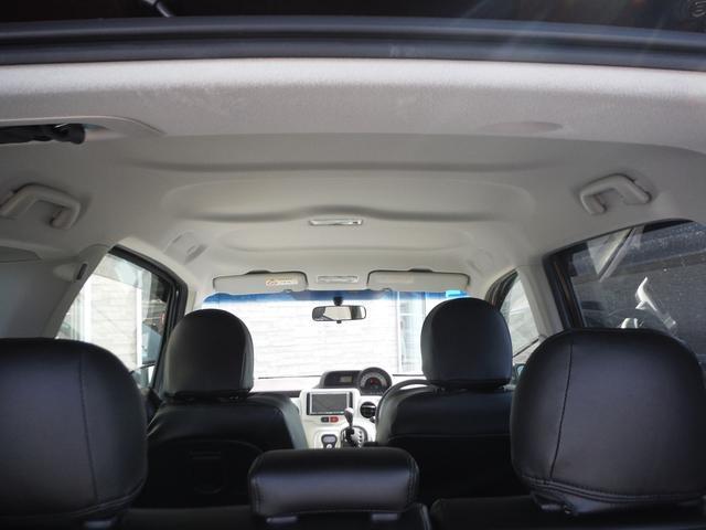 トヨタ ポルテ GスマートキープッシュSS電動ドア黒革調シートカバーシートH