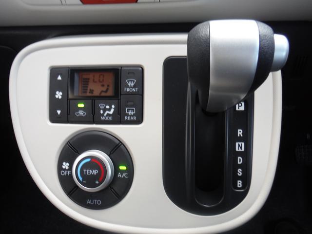 ダイハツ ミラココア ココアプラスX 届出済未使用車エコアイドルLEDヘッドライト