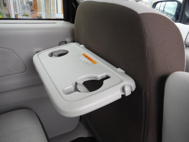X エマージェンシーブレーキ アラウンドビューモニター オートエアコン サイドエアバック パワースライドドア 横滑り防止 ベンチシート スマートキー プッシュスタート 電格ミラー フロアマット(23枚目)