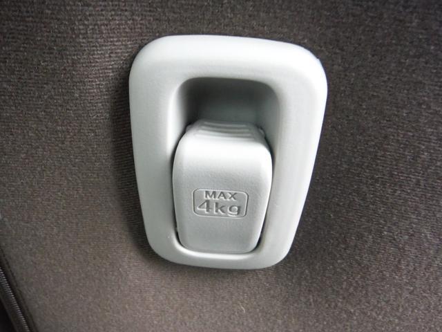 X エマージェンシーブレーキ アラウンドビューモニター オートエアコン サイドエアバック パワースライドドア 横滑り防止 ベンチシート スマートキー プッシュスタート 電格ミラー フロアマット(24枚目)