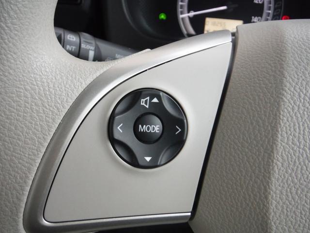 X エマージェンシーブレーキ アラウンドビューモニター オートエアコン サイドエアバック パワースライドドア 横滑り防止 ベンチシート スマートキー プッシュスタート 電格ミラー フロアマット(28枚目)