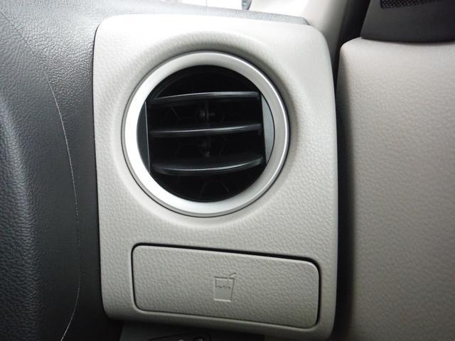 X エマージェンシーブレーキ アラウンドビューモニター オートエアコン サイドエアバック パワースライドドア 横滑り防止 ベンチシート スマートキー プッシュスタート 電格ミラー フロアマット(30枚目)