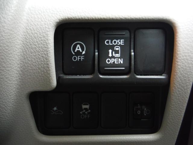 X エマージェンシーブレーキ アラウンドビューモニター オートエアコン サイドエアバック パワースライドドア 横滑り防止 ベンチシート スマートキー プッシュスタート 電格ミラー フロアマット(32枚目)