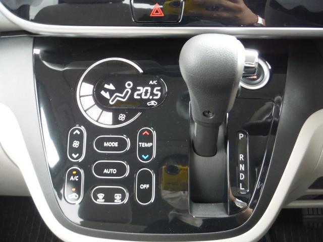 X エマージェンシーブレーキ アラウンドビューモニター オートエアコン サイドエアバック パワースライドドア 横滑り防止 ベンチシート スマートキー プッシュスタート 電格ミラー フロアマット(34枚目)