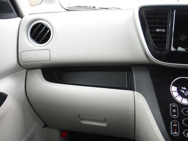 X エマージェンシーブレーキ アラウンドビューモニター オートエアコン サイドエアバック パワースライドドア 横滑り防止 ベンチシート スマートキー プッシュスタート 電格ミラー フロアマット(36枚目)