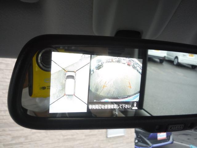 X エマージェンシーブレーキ アラウンドビューモニター オートエアコン サイドエアバック パワースライドドア 横滑り防止 ベンチシート スマートキー プッシュスタート 電格ミラー フロアマット(38枚目)