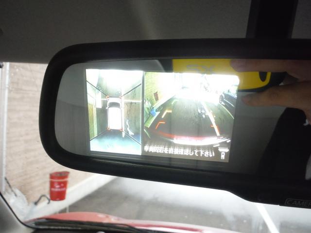 X Vセレクション+セーフティII エマージェンシーブレーキ アラウンドビューモニター 純正SDフルセグナビ DVD ブルートゥース パワースライドドア 電格ミラー ベンチシート 横滑り防止 スマートキー プッシュスタート(39枚目)
