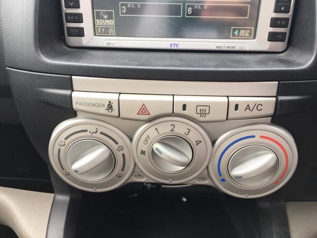 トヨタ パッソ 1.0 X 純正ナビ キーレス アルミ