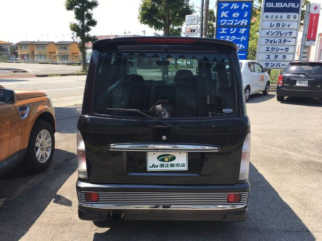 「ダイハツ」「アトレーワゴン」「コンパクトカー」「富山県」の中古車6
