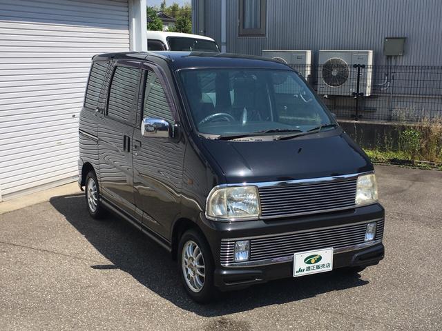 「ダイハツ」「アトレーワゴン」「コンパクトカー」「富山県」の中古車24