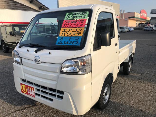 「ダイハツ」「ハイゼットトラック」「トラック」「石川県」の中古車3