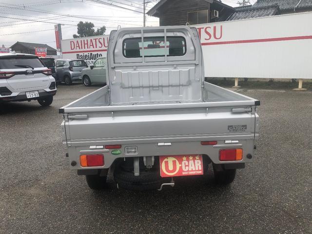 「スズキ」「キャリイトラック」「トラック」「石川県」の中古車6