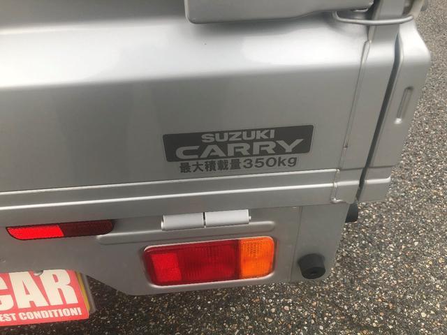 「スズキ」「キャリイトラック」「トラック」「石川県」の中古車13