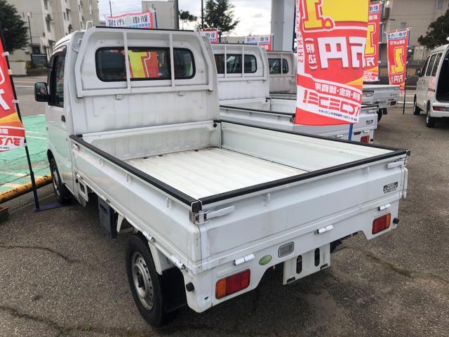 「スズキ」「キャリイトラック」「トラック」「石川県」の中古車5