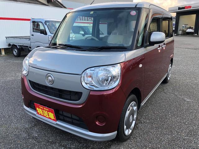 「ダイハツ」「ムーヴキャンバス」「コンパクトカー」「石川県」の中古車3