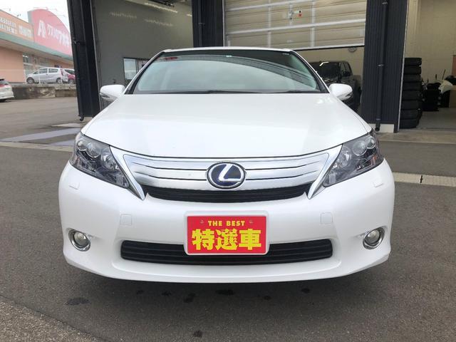 「レクサス」「HS」「セダン」「石川県」の中古車9