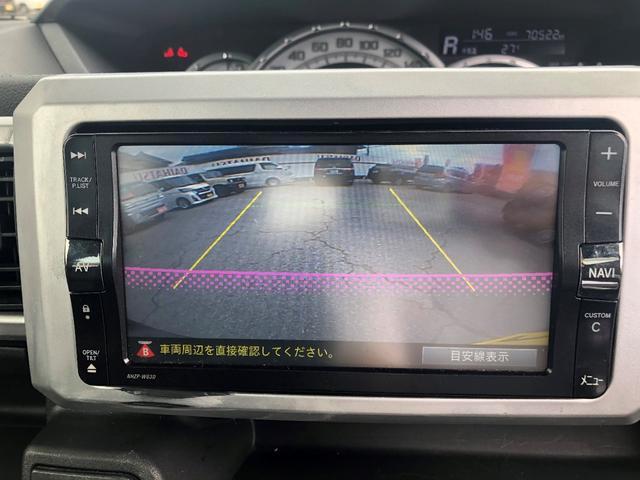 「ダイハツ」「ウェイク」「コンパクトカー」「石川県」の中古車38