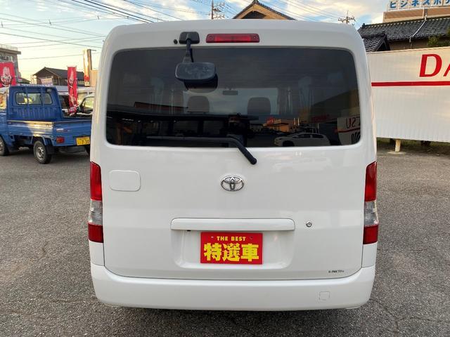 GL GL 4WD ワンオーナー 自社下取り車 5ドア オートマ 純正ナビ バックモニター ワンセグTV ETC キーレス パワーウインドウ バンパー同色 社外アルミ(9枚目)