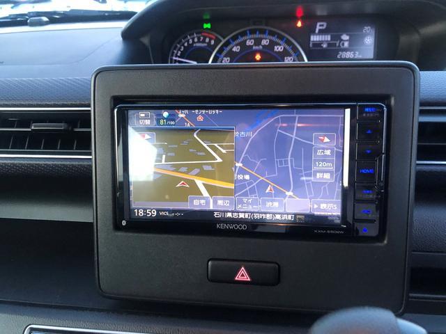ハイブリッドFZ セーフティーサポート 衝突軽減装置付 HUB ヘッドアップディスプレー ナビ フルセグTV プッシュスタート キーフリー LEDヘッドライト シートヒーター ドライブレコーダー(30枚目)