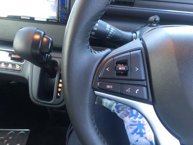 ハイブリッドFZ セーフティーサポート 衝突軽減装置付 HUB ヘッドアップディスプレー ナビ フルセグTV プッシュスタート キーフリー LEDヘッドライト シートヒーター ドライブレコーダー(31枚目)