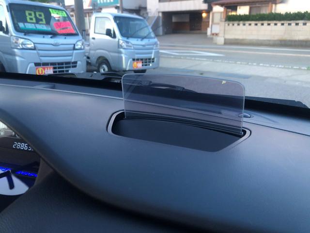 ハイブリッドFZ セーフティーサポート 衝突軽減装置付 HUB ヘッドアップディスプレー ナビ フルセグTV プッシュスタート キーフリー LEDヘッドライト シートヒーター ドライブレコーダー(34枚目)