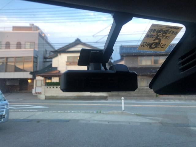 ハイブリッドFZ セーフティーサポート 衝突軽減装置付 HUB ヘッドアップディスプレー ナビ フルセグTV プッシュスタート キーフリー LEDヘッドライト シートヒーター ドライブレコーダー(37枚目)